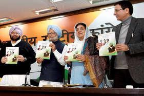 सुरजेवाला के लिए सिरदर्द बना पंजाब कांग्रेस का चुनावी घोषणापत्र!