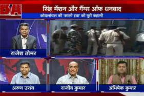चर्चा: 21 दिन में एसआईटी ने उठाया नीरज सिंह हत्याकांड से पर्दा