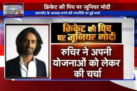 प्राइम डिबेट : राजस्थान क्रिकेट पिच पर 'जूनियर मोदी'