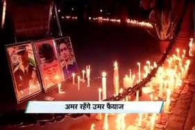 Video: शहीद लेफ्टिनेंट उमर फैयाज को श्रद्धांजलि देने इंडिया गेट पर उमड़ा जन सैलाब