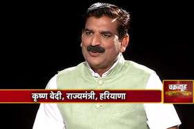 VIDEO : सरकार पर अफसरशाही हावी नहीं - कृष्ण बेदी