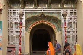 VIDEO : 'आरती' में देखिए फतेहपुर स्थित श्री लक्ष्मीनाथ जी महाराज मंदिर का महत्व