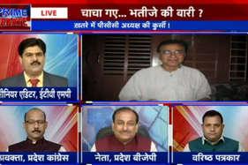 VIDEO : प्राइम डिबेट में देखिए 'मध्य प्रदेश कांग्रेस में बदलाव' पर बहस