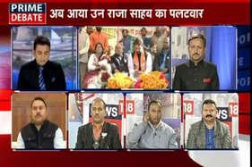 VIDEO : प्राइम डिबेट में देखिए 'हिमाचल चुनाव में महंगाई या रोजगार नहीं, बेल बना चुनावी मुद्दा'
