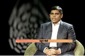 VIDEO : खास मुलाकात में मिलिए हमारे मेहमान राहुल मोदी से