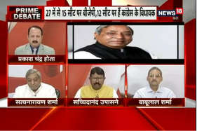 VIDEO: छत्तीसगढ़ चुनाव में 'सवाल 27 सीटों का'