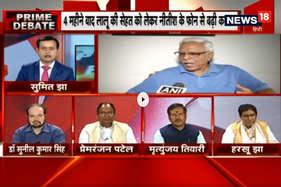 VIDEO: तेजस्वी के इंकार के बाद भी बिहार कांग्रेस को पंसद हैं नीतीश
