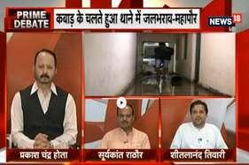 VIDEO: बारिश ने खोली रायपुर नगर निगम के दावों की पोल