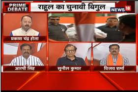 VIDEO: प्राइम डिबेट में देखिए तीखे तेवर में दिखे राहुल