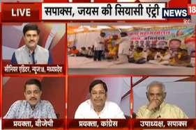 प्राइम डिबेट: मध्य प्रदेश चुनाव में तीसरी ताकत की गुंजाइश है क्या?