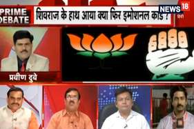 VIDEO: राहुल की फिसली जुबान क्या गुल खिलाएगी