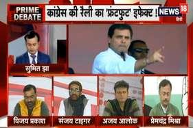VIDEO: क्या कांग्रेस अब बिहार में फ्रंट फुट पर करेगी राजनीति