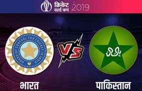 VIDEO: जानिये कैसे वर्ल्ड कप में लगातार 7वीं बार दी भारत ने पाकिस्तान को मात