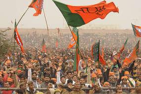 देखें: बीजेपी ने किया यूपी के 149 उम्मीदवारों का ऐलान, ये रही पूरी लिस्ट