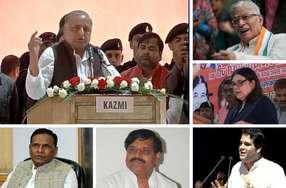 इन दिग्गजों के लिए घटते कद का गवाह बना 2017 का यूपी चुनाव