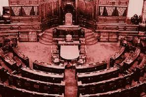 1952-पहली लोकसभा के बारे में कितना जानते हैं आप ?
