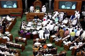 सबसे अधिक लोकसभा -सदस्यों का बहुमत पाकर प्रधानमंत्री कौन बना है.