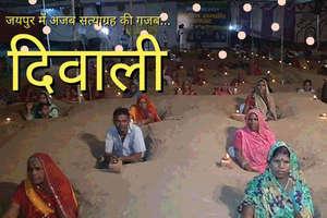 OMG! यहां दिवाली पर घरों में नहीं जिंदा लोगों की समाधि पर जल रहे दीए