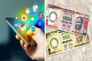 नकली नोटों को पकड़ेगा ये App, कोई नहीं कर पायेगा धोखाधड़ी