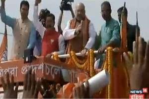 VIDEO- त्रिपुरा चुनाव:  क्या त्रिपुरा में खिलेगा कमल?