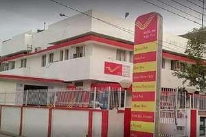 चंद रुपये में खुलवाएं पोस्ट ऑफिस का सेविंग अकाउंट, बैंकों से ज्यादा मिलता रहा है ब्याज