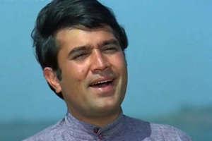 Trivia : टैलेंट हंट से आने वाले पहले सुपरस्टार थे राजेश खन्ना