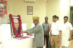 प्रदेशभर में लोगों ने पूर्व प्रधानमंत्री वाजपेयी को अपने अपने अंदाज में दी श्रद्धाजंलि