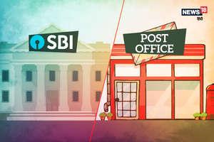 Post Office Vs SBI: जानें कहां मिलता है FD कराने पर ज्यादा रिटर्न