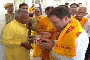 राजस्थान में राहुल गांधी का टेंपल रन, रैली से पहले महादेव की शरण में पहुंचे
