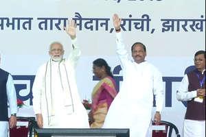 PHOTOS: एेसा रहा PM मोदी का रांची दौरा, देश को कहा आयुष्मान भव: