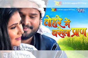 निरहुआ, खेसारी या पवन नहीं, JIO CINEMA पर ये हैं भोजपुरी फिल्मों के सुपरस्टार