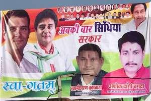 PHOTOS: राहुल गांधी की रैली में लगे 'अबकी बार सिंधिया सरकार' के पोस्टर