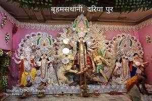 तस्वीरों में देखें पटना के पूजा पंडालों में स्थापित मां दुर्गा का विराट और अलौकिक स्वरूप