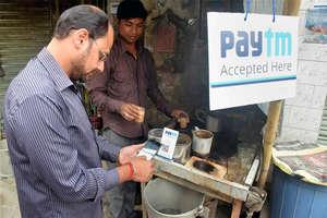 Paytm ने शुरू की नई स्कीम, बैंक की एफडी से ज्यादा मिलेगा मुनाफा