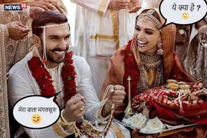 रणवीर सिंह खुद पहनना चाहते थे दीपिका का ये नेकलेस!