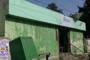 PHOTO: शौचालयों ने बनाई निकाय चुनाव में जगह, दृष्टि पत्रों में हुए शामिल