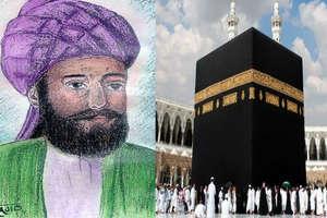 Eid-e-Milad: जानिए क्या था पैगंबर हजरत मोहम्मद का आखिरी संदेश