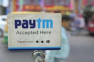 Paytm ने शुरू की बैंक की एफडी से ज्यादा मुनाफा देने वाली ये स्कीम, आप भी उठा सकते हैं फायदा