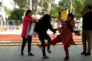 बिना टिकट सफर करना युवती को पड़ा महंगा, महिला पुलिसकर्मियों ने कर दी पिटाई