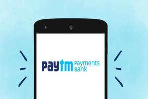 PayTm की ख़ास सर्विस, बिना पैसे के करें 60,000 रुपये की शॉपिंग