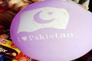PHOTOS: कांगड़ा में मिले 'आई लव पाकिस्तान' लिखे गुब्बारे, मचा हड़कंप