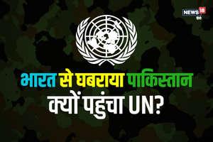 हम दुनिया की चौथी बड़ी सैन्य ताकत, हमारे आगे पाकिस्तान कहीं नहीं ठहरता