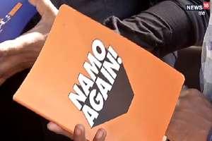 प्रयागराज कुंभ: मेले में 'NAMO APP' के जरिए खुला ऑनलाइन काउंटर, देखें तस्वीरें