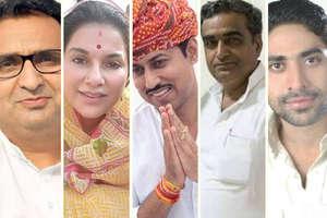लोकसभा चुनाव: BJP के कर्नल राठौड़ को चुनौती देंगे ये कांग्रेसी नेता? देखें- दावेदारों की सूची