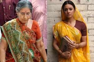 पीएम नरेंद्र मोदी बायोपिक: फ़िल्म में ऐसी दिखेंगी 'जसोदाबेन', पहला लुक जारी