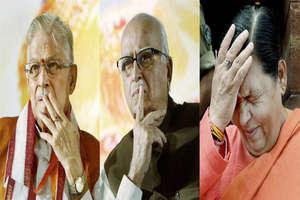 कभी थे बुलंद सितारे पर इस लोकसभा चुनाव में नहीं दिखेंगे BJP के ये दिग्गज नेता