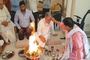 लोकसभा चुनाव: गुरुग्राम में नामांकन से पहले राव इंद्रजीत सिंह ने किया हवन-पूजन