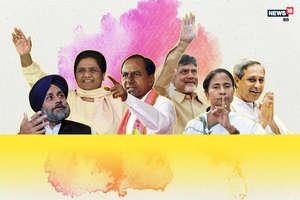 2014 लोकसभा चुनावों में कैसा रहा था क्षेत्रीय दलों का रिपोर्ट कार्ड?