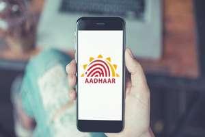 E-Aadhaar का करें इस्तेमाल, न डेटा चोरी होने का डर और न कार्ड लेकर घूमने का झंझट