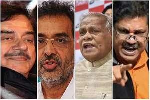 Bihar lok sabha election results: बिहार में NDA से बागी हुए इन नेताओं की हालत खास्ता